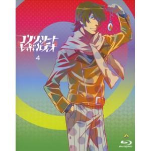 コンクリート・レボルティオ〜超人幻想〜 4〈特装限定版〉...