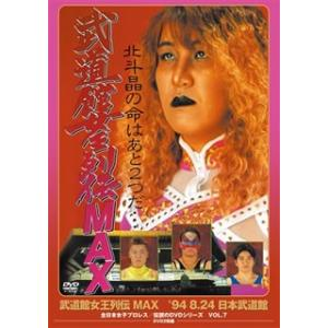 PCBE-54305 [1]ミッドサマー レスリング・アカデミー:みなみ鈴香&渡辺智子&am...