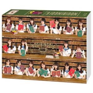 乃木坂46/NOGIBINGO!5 Blu-ray BOX〈4枚組〉|yamano