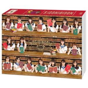 乃木坂46/NOGIBINGO!5 DVD-BOX〈初回生産...