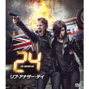 24-TWENTY FOUR- リブ・アナザー...の関連商品5