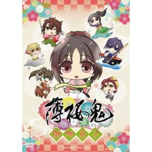 薄桜鬼-御伽草子-  DVD