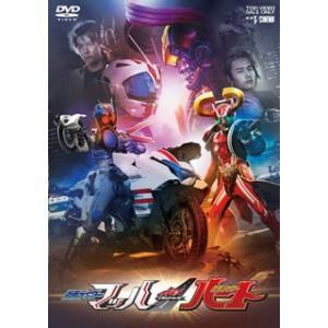 ドライブサーガ 仮面ライダーマッハ/仮面ライダーハート 通常版   DVD