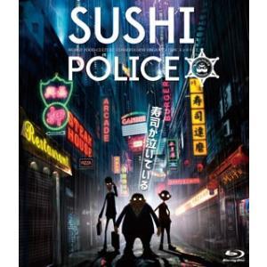 SUSHI POLICE 特上  Blu-ray
