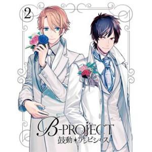 B-PROJECT~鼓動 アンビシャス~ 2