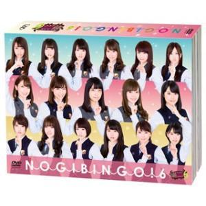 乃木坂46/NOGIBINGO!6 DVD-BOX〈初回生産...