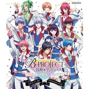 B-PROJECT〜鼓動 アンビシャス〜 BRILLIANT PARTY  Blu-ray