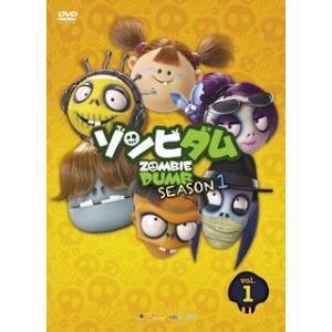 ゾンビダム SEASON1 Vol.1  DVD