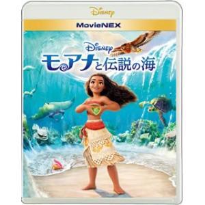 モアナと伝説の海 MovieNEX(16米)〈2枚組〉の商品画像