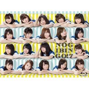 乃木坂46/NOGIBINGO!7 Blu-ray BOX〈4枚組〉|yamano
