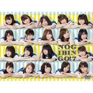乃木坂46/NOGIBINGO!7 DVD-BOX〈初回生産限定・4枚組〉|yamano