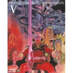 機動戦士ガンダム THE ORIGIN 5(1...の関連商品7