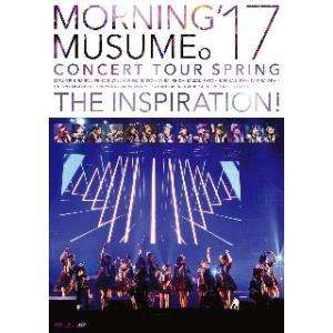 モーニング娘。17/コンサートツアー春〜THE...の関連商品7