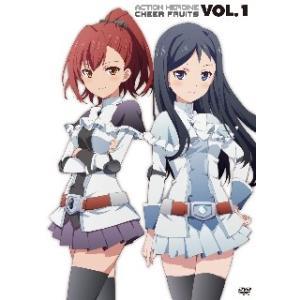 アクションヒロイン チアフルーツ Vol.1   DVD