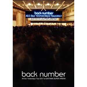 back number/All Our Yes...の関連商品9