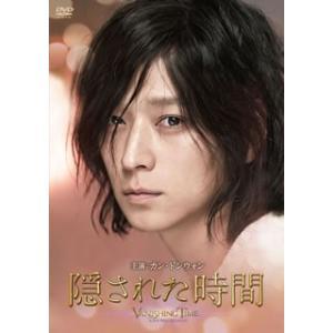 HKDD-81201 監督・脚本:オム・テファ 脚本:チョ・スルイェ 出演:カン・ドンウォン/シン・...