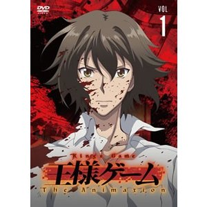 王様ゲーム The Animation Vol.1  DVD