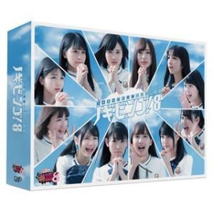 乃木坂46/NOGIBINGO!8 DVD-BOX〈初回生産限定・4枚組〉|yamano