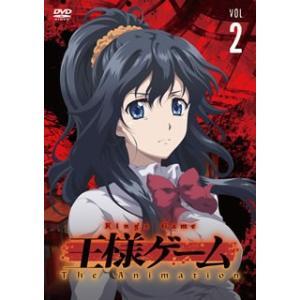 王様ゲーム The Animation Vol.2  DVD