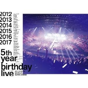 乃木坂46/5th YEAR BIRTHDAY LIVE 2017.2.20-22 SAITAMA SUPER ARENA〈完全生産限定盤・7枚組〉|yamano