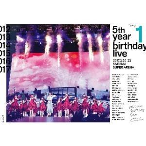 乃木坂46/5th YEAR BIRTHDAY...の関連商品9