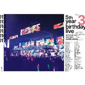 乃木坂46/5th YEAR BIRTHDAY LIVE 2017.2.20-22 SAITAMA SUPER ARENA Day3〈2枚組〉|yamano