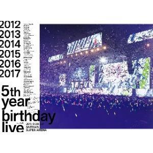 乃木坂46/5th YEAR BIRTHDAY LIVE 2017.2.20-22 SAITAMA SUPER ARENA〈完全生産限定盤・4枚組〉|yamano