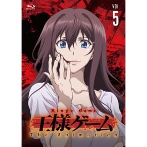 王様ゲーム The Animation Vol.5  Blu-ray