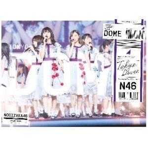 乃木坂46/真夏の全国ツアー2017 FINAL!IN TOKYO DOME〈完全生産限定盤・3枚組〉|yamano