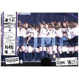 乃木坂46/真夏の全国ツアー2017 FINAL!IN TOKYO DOME〈2枚組〉|yamano