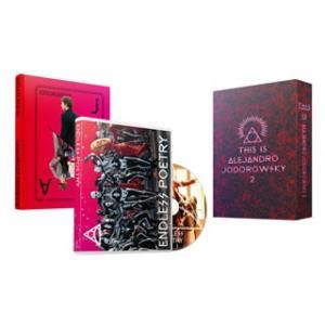 エンドレス・ポエトリー コレクターズBlu-ray BOX('16仏/チリ/日本)〈初回生産限定〉|yamano