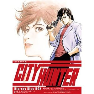 CITY HUNTER Blu-ray Disc BOX〈完全生産限定版・7枚組〉|yamano