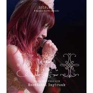 遠藤ゆりか FINAL LIVE -Emotional Daybreak-  Blu-ray