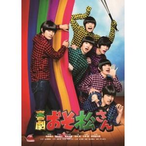 喜劇 おそ松さん Blu-ray Disc通常版  Blu-ray