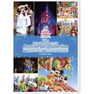 東京ディズニーリゾート 35周年 アニバーサリー セレクション-レギュラーショー-