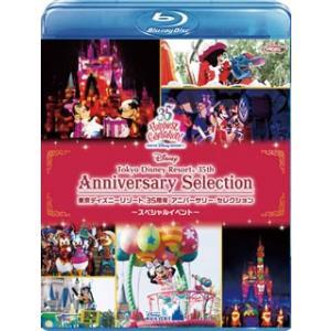 東京ディズニーリゾート 35周年 アニバーサリー セレクション-スペシャルイベント-