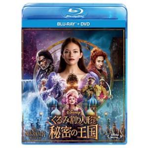 VWBS-6790 [1]本編(Blu-ray Disc)[2]本編(DVD)監督:ラッセ・ハルスト...