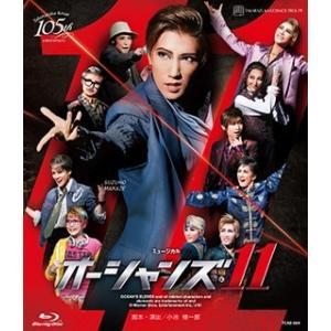 宙組 宝塚大劇場公演 ミュージカル オーシャンズ11の商品画像