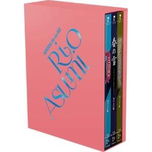 明日海りお/MEMORIAL Blu-ray BOX RIO ASUMI〈4枚組〉