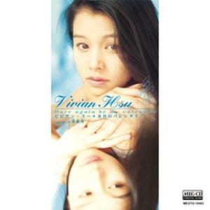 ビビアン・スー/8月のバレンタイン (MEG-CD)...