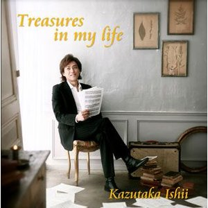 石井一孝/Treasures in my life|yamano