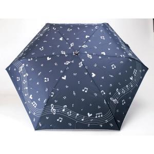 【吉澤】ハート音符ミニ折傘(ネイビー)|yamano