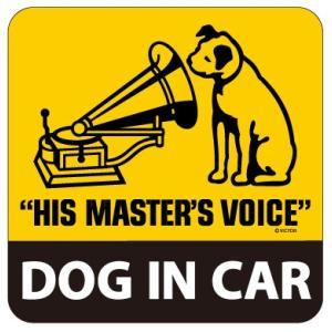 ニッパー・DOG IN CAR・ステッカー VJV-10004|yamano