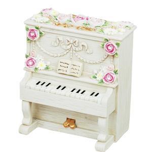 【ヂヤンテイ】オルゴール レジンピアノシリーズ G-6233N アイボリー [バタフライ] yamano