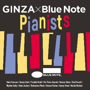 V.A./GINZA×Blue Note Pianists|yamano