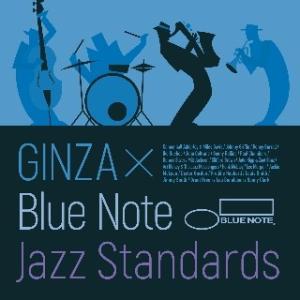 V.A./GINZA×Blue Note Jazz Standards|yamano