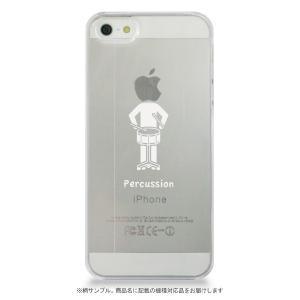 iPhoneケース(XR) パーカッション (ホワイト)|yamano
