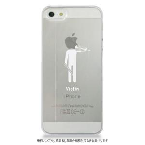 iPhoneケース(XR) ヴァイオリン (ホワイト)|yamano