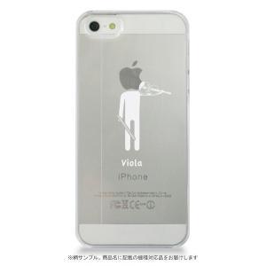 iPhoneケース(XR) ヴィオラ (ホワイト)|yamano