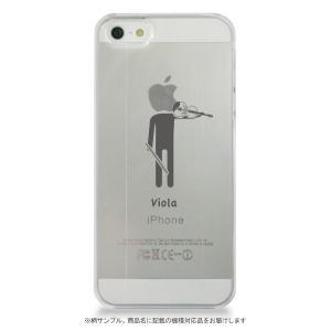 iPhoneケース(XR) ヴィオラ (ブラック)|yamano